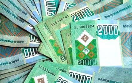 Autorizada emissão de 8.900 M€ em Bilhete do Tesouro em 2017