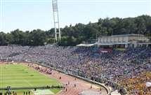 O Estádio Nacional
