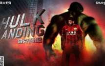 Hulk oficializado no Shangai SIPG