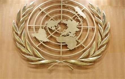 ONU preocupada com falta de progressos para resolver impasse político