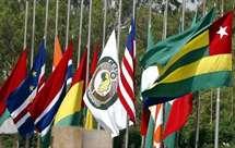 A Guiné-Bissau é um dos países da CEDEAO