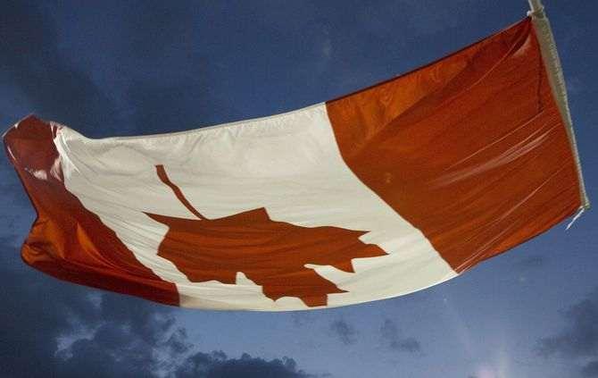 Bandeira do Canadá (fotografia de arquivo)