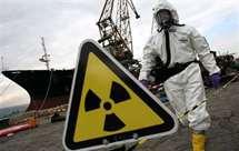 Acordo Portugal-Espanha trava avanço da Central Nuclear de Almaraz