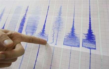 Sismo de magnitude de 6,6 causou 20 feridos e fez 2800 deslcocados