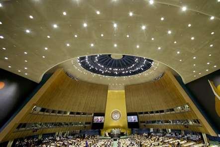 ONU aprova passagem de Angola a grupo de países de desenvolvimento médio