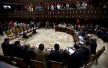 Empresa elétrica estatal corta luz ao Parlamento