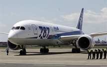 Avião da All Nippon Airways