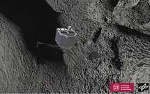 Animação da viagem da Philae (site ESA)