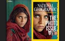 Sharbat Gula, na altura com apenas 12 anos (Imagem da revista)
