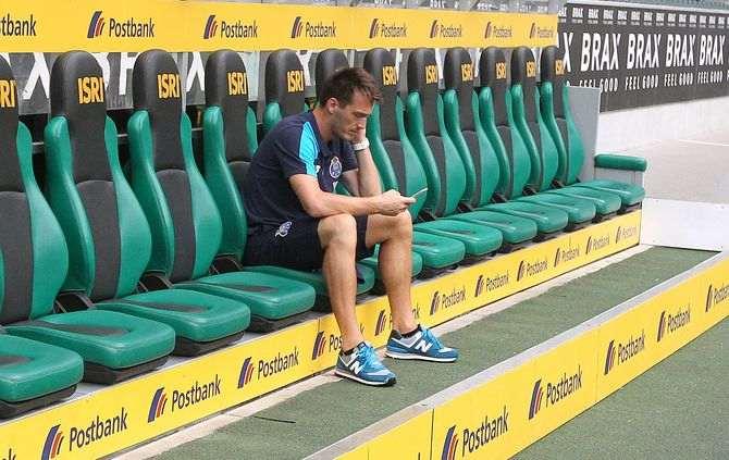 Ricardo, guarda-redes do FC Porto